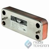 Теплообменник вторичный 16 пластин ZILMET для котлов ARISTON UNO 17B1901600