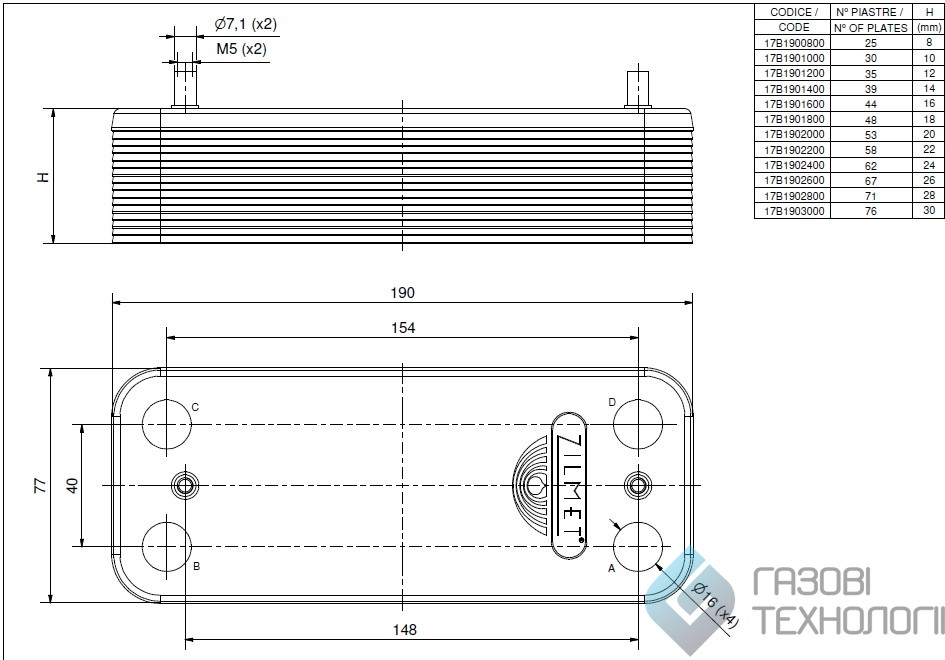 Пластинчатый теплообменник м6-fg ридан программа подбора теплообменников скачать